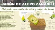 Jabón de Alepo Zanabili