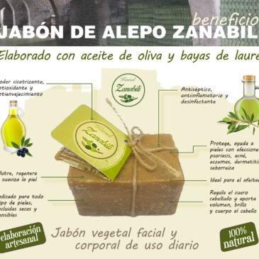 Jabón de Alepo Zanabili: El jabón más antiguo del mundo