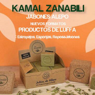 Jabón de Alepo y productos Luffa